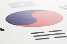 韓国籍の方の帰化申請を得意とする専門家集団